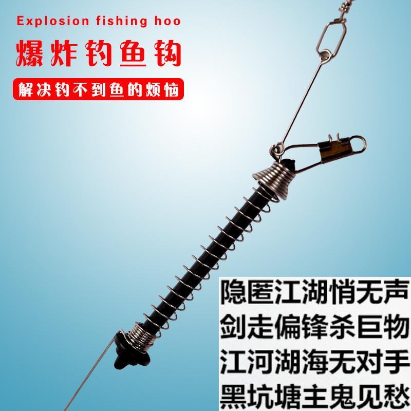 爱发明自动钓鱼器爆炸钩鱼钩双钩懒人钓鱼远投弹力炸弹钩弹簧渔具