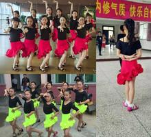 儿童拉丁舞服装夏女童跳舞裙子少儿练功服女孩舞蹈演出服比赛短袖