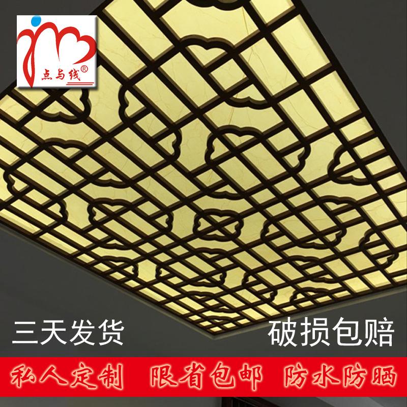 天天特价PVC木塑板镂空雕花板 欧式花格吊顶隔断玄关背景墙屏风通