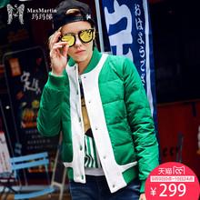 玛玛绨2019冬装新款韩版学生超轻薄羽绒服潮女宽松棒球服短款外套图片