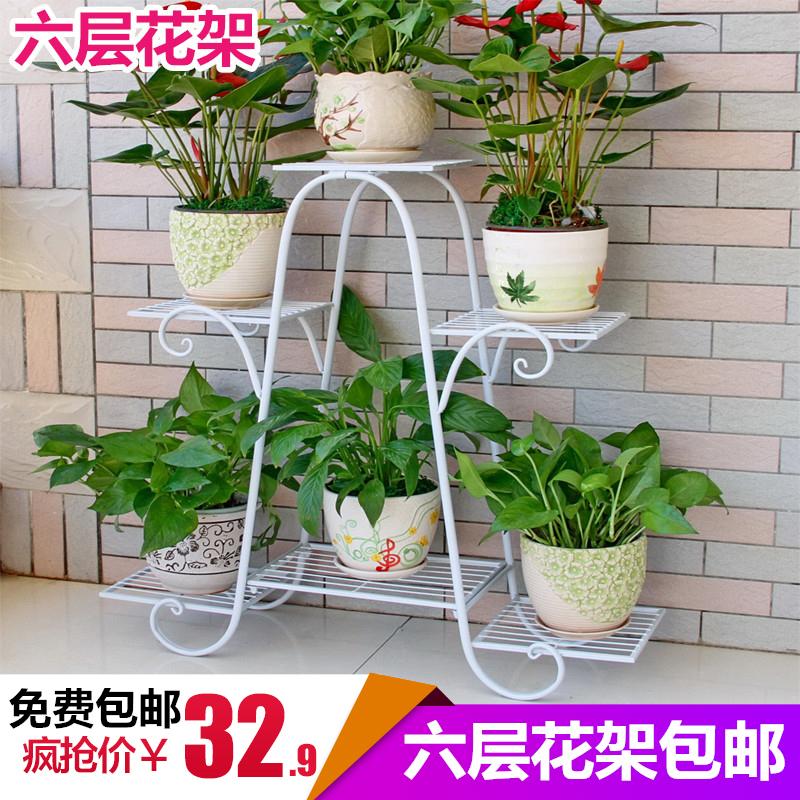 六层花架铁艺多层花架绿萝吊兰阳台花架子地面客厅室内落地花盆架