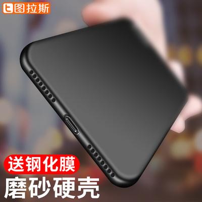 苹果7Plus手机壳iPhone8套7P超薄磨砂硬壳i7全包硅胶防摔8P女潮男