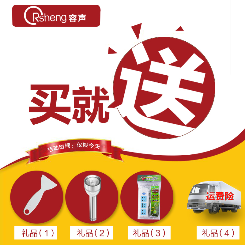 大容量家用冰柜卧式冷藏冷冻柜节能全国 408 BC BD 冰柜商用单温