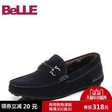 活动Belle/百丽2017新款冬季牛皮男马衔扣套脚舒适休闲鞋53001DM7