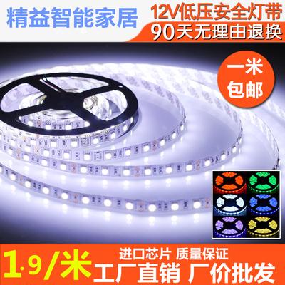 LED12V低压防水鱼缸灯带5050超亮5630手机柜台照明户外防水灯光带
