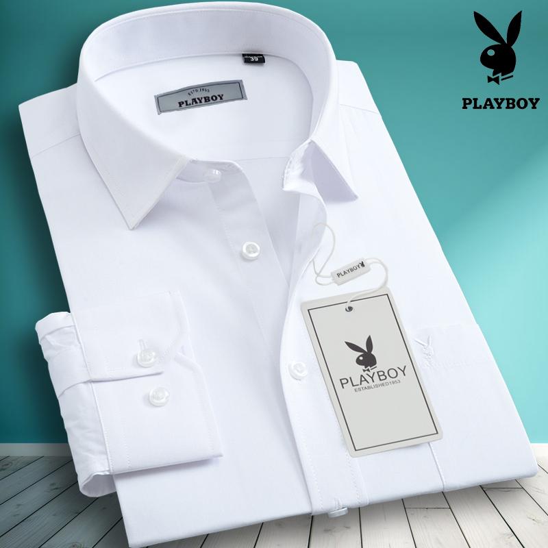 常规商务条纹男士春季白领花花公子长袖衬衫中年衬衣