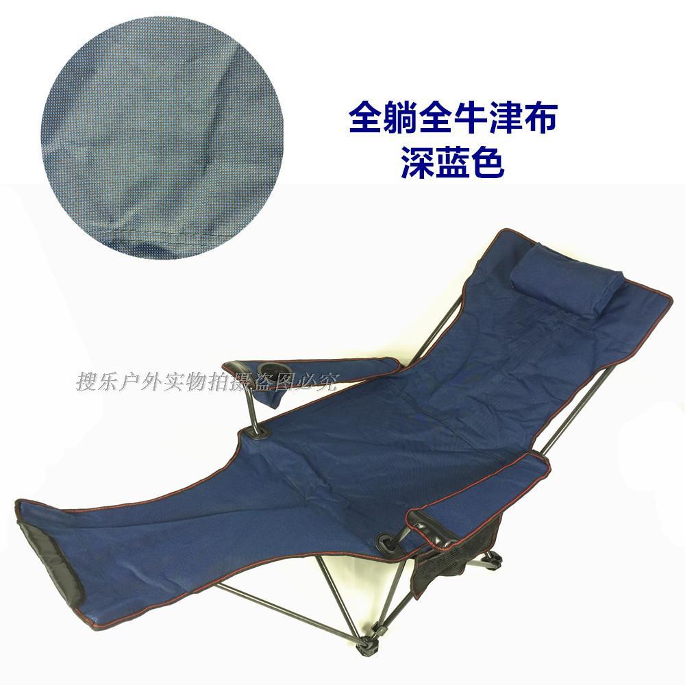 包邮搜乐午休躺椅可坐可躺折叠沙滩椅休闲椅子办公室午睡椅单人床