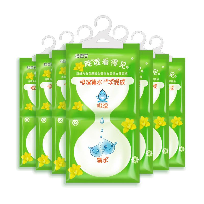 除湿袋房间防霉盒没味干燥剂防潮剂室内