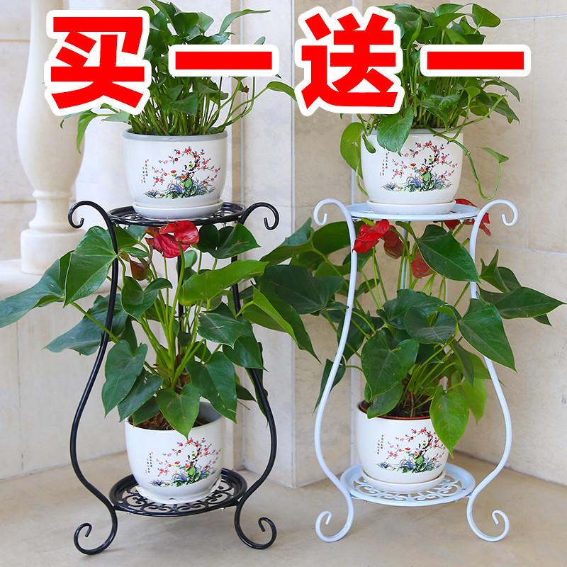 铁艺花架多层阳台落地绿萝吊兰多肉花盆架欧式室内客厅花架子特价