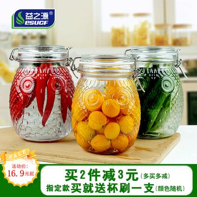密封罐玻璃瓶厨房杂粮奶粉咖啡储物罐大号无铅泡酒瓶腌菜泡菜坛子