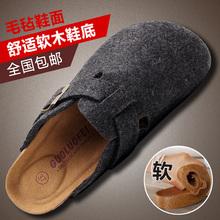 潮鞋 博肯男女休闲懒人鞋 羊毛毡鞋 毛呢包头鞋 软木拖鞋 秋冬勃肯鞋