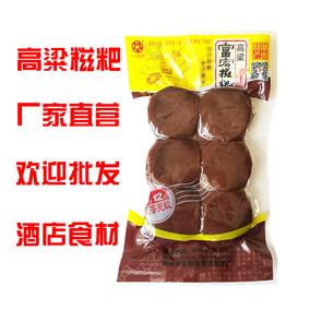 富宏糍粑 高粱粑粑 糯米糕 农家风味 油炸小吃半成品248g湖南特产