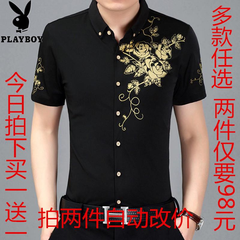 男士青年衬衣衬衫夏季商务花花公子纯棉短袖修身印花休闲