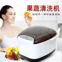 锐智洗菜机家用果蔬清洗机臭氧果蔬消毒机水果蔬菜清洗机厨房电器