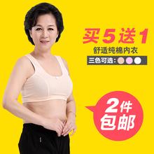 妈妈薄款 式纯棉大码 背心 中老年女文胸无钢圈全棉老人前扣内衣 胸罩