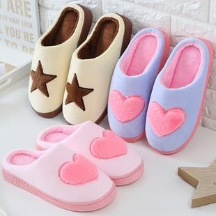 棉拖鞋女冬季厚底居家保暖防滑卡通可爱韩版包跟月子毛拖鞋情侣男