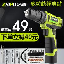 芝浦12V锂电钻25V双速充电钻手枪电钻多功能家用电动螺丝刀电起子