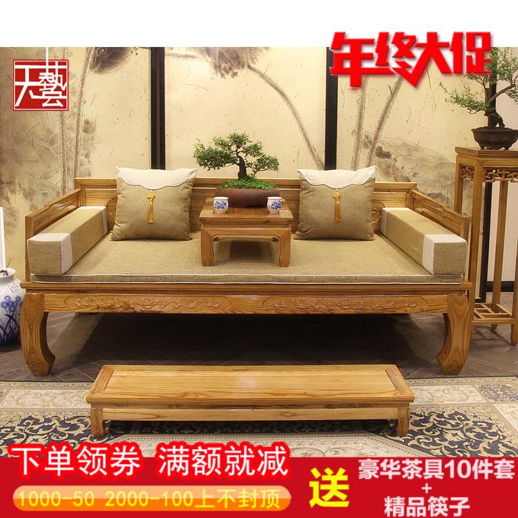 罗汉床实木中式明清古典罗汉榻塌新古典坐垫