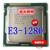 1240 有E3 正式版 1230 Intel 散片 1280 1270 CPU Xeon