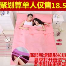 卫生宾馆纯棉睡袋大人旅行户外用品旅游必备超轻室内酒店隔脏床单