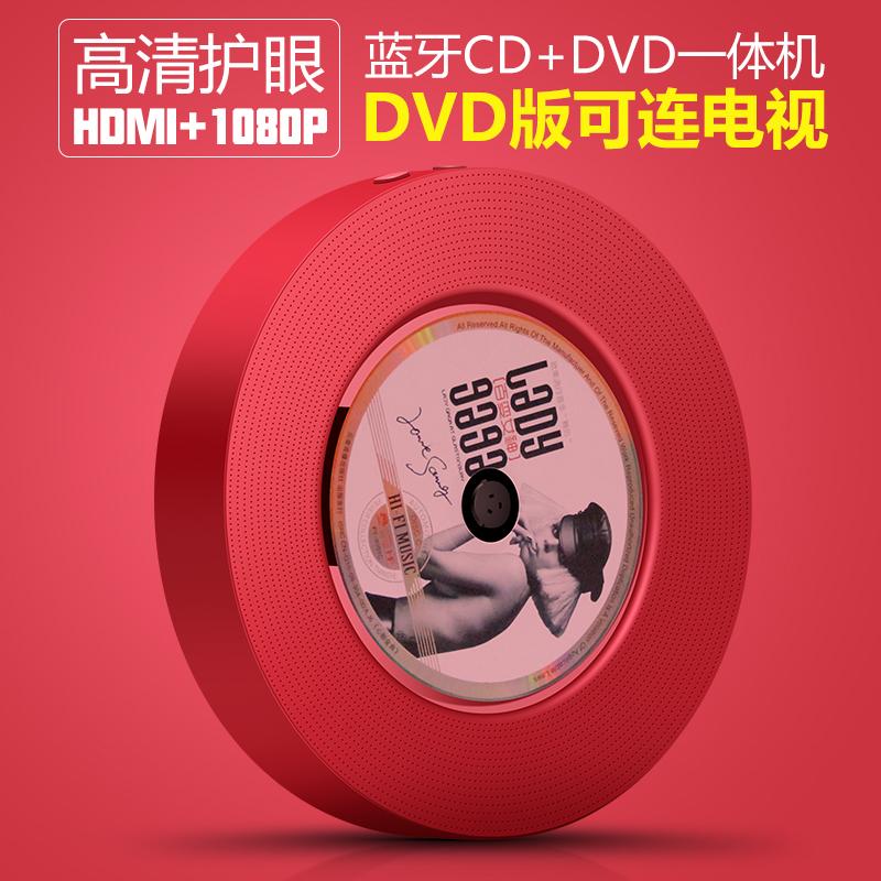 复读机 cd 影碟机胎教播放机蓝牙英语学习 DVD 机播放器家用 CD 壁挂式