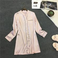 家居服丝质睡衣 睡裙韩版 性感睡衣女丝绸春季长袖 开衫 衬衫 夏季薄款