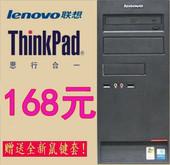 联想戴尔双核四核家用办公整机全套游戏主机独显LOL 二手台式电脑图片