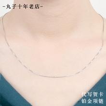 双十一特惠PT950白金项链女 韩版饰品 短款锁骨链 盒子链生日礼物