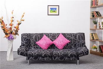 懒人沙发布艺沙发床米可折叠1.5