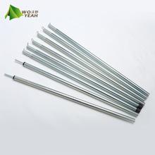 小天幕铁杆总长2米,共2根,每根分四小节,单根直径16mm