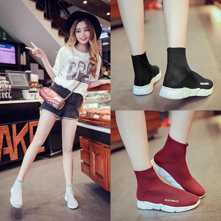 彈力休閑歐洲夏季襪子運動鞋厚底高幫鞋針織情侶男女