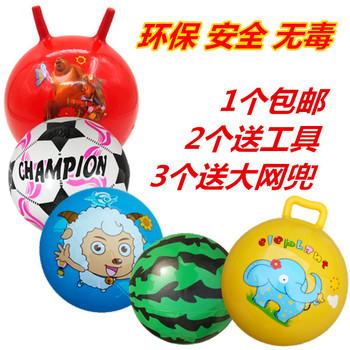 宝宝皮球拍拍球小孩加厚充气球玩