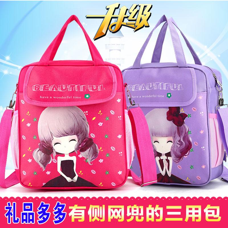 补习包儿童包手提袋小学生书袋1-5补课美术包袋子小拎包双肩三用