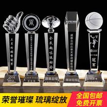 水晶奖杯定制创意奖牌比赛奖杯篮球大拇指琉璃定做七一党员纪念品