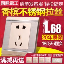 国际电工家用墙壁电源86 118型开关插座面板一开带16A空调五孔usb