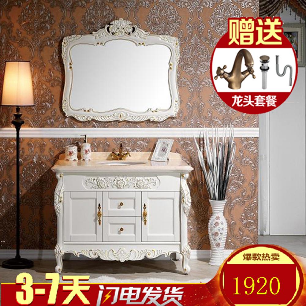 欧式浴室柜组合落地橡木仿古卫浴柜中式洗漱台实木盆