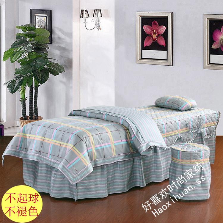 美容床罩四件套全棉 欧式高档按摩洗头床罩纯棉批发
