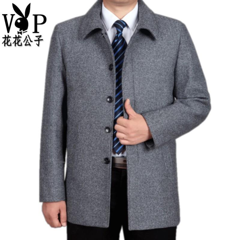花花公子男士羊毛呢大衣中老年中长款秋冬呢子外套加厚上衣爸爸装