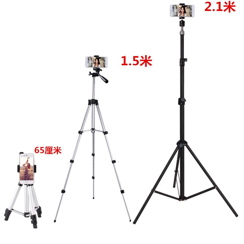 映客手机直播三角支架美拍快手录像视频三脚架便携遥控拍照三脚架