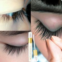 【买2送1】眼睫毛眉毛增长液植物纤长浓密卷翘液膏睫毛生长女正品
