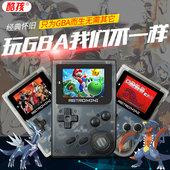 酷孩Retromini掌机GBAmini掌机游戏机掌上口袋妖怪GBC游戏机儿童