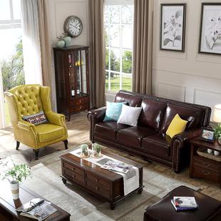美式真皮沙发组合头层牛皮油蜡三人位简美乡村复古老虎椅客厅家具