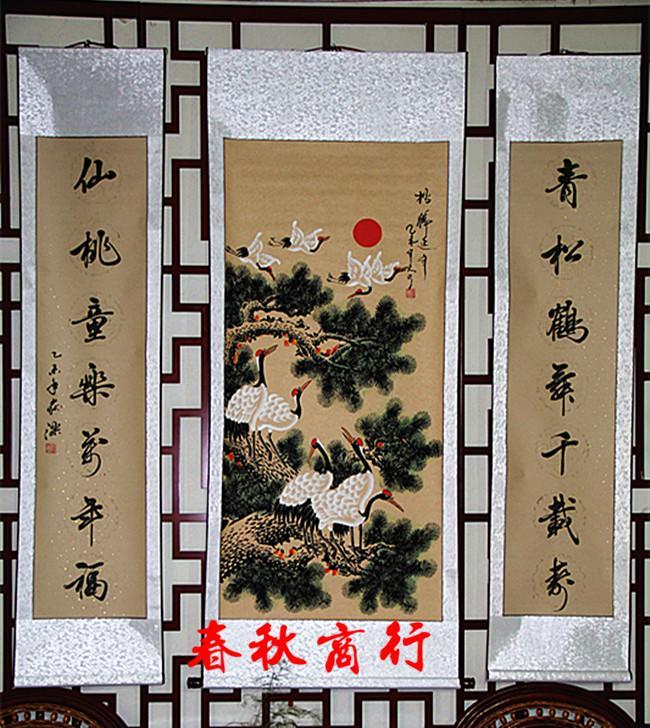 字画中堂对联松鹤延年手绘国画真迹客厅挂画装饰画年画已装裱书画图片