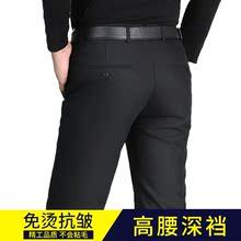 中老年西裤 男士 子男中年免烫宽松直筒职业爸爸装 休闲裤 夏季薄款