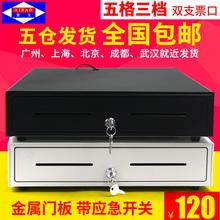 爱宝Z420五格三档锁钱箱 收银机收款机收银箱 405收钱箱 收银盒