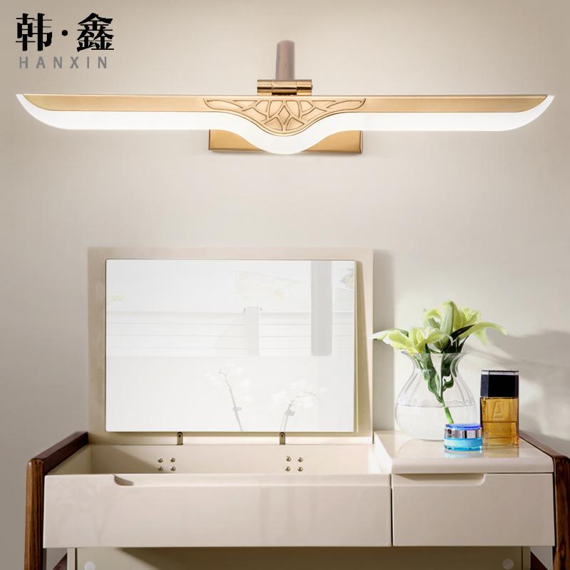 韩鑫led镜前灯简约化妆灯梳妆台灯具卫生间欧式镜柜