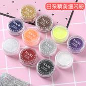 俏妮妮 水晶滴胶UV树脂胶装饰物珠光粉混合闪亮片闪粉流沙高光粉