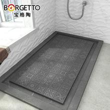 宝格陶卫生间地砖防滑凹凸通体砖沐浴淋浴房地板砖厕所浴室瓷砖