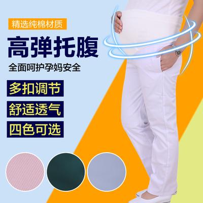 托腹孕妇护士工作裤白色大码可调节孕妇护士裤包邮护士服 帽 夏季