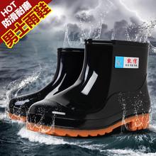 透气雨靴防滑夹棉水靴女胶鞋 牛筋底加绒雨鞋 男水鞋 夏季中短筒雨鞋